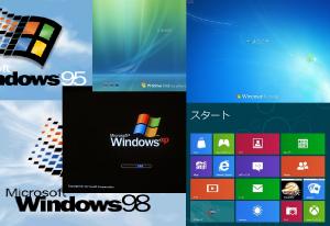 WinOS起動画面