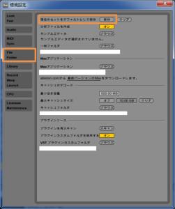 Live9で曲を創る Track.12『デフォルト設定』