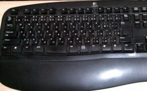 key-photo
